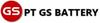 logo-gsbattery-width100